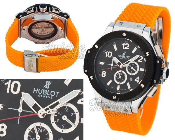 Мужские часы Hublot  №MX1583
