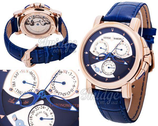 Мужские часы Ulysse Nardin  №MX2235