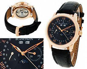 Копия часов Blancpain  №N1762