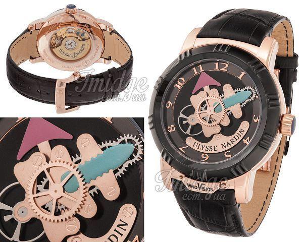Мужские часы Ulysse Nardin  №MX2907