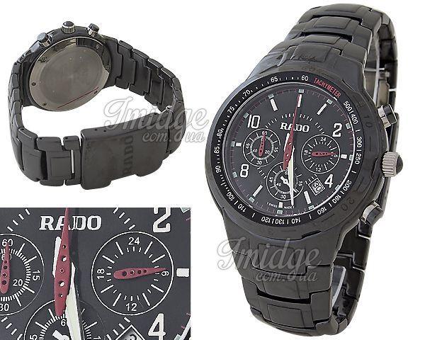 Копия часов Rado  №MX3803