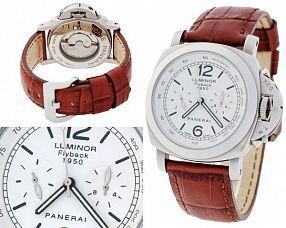 Мужские часы Panerai  №MX2695