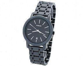 Унисекс часы Rado Модель №MX2790