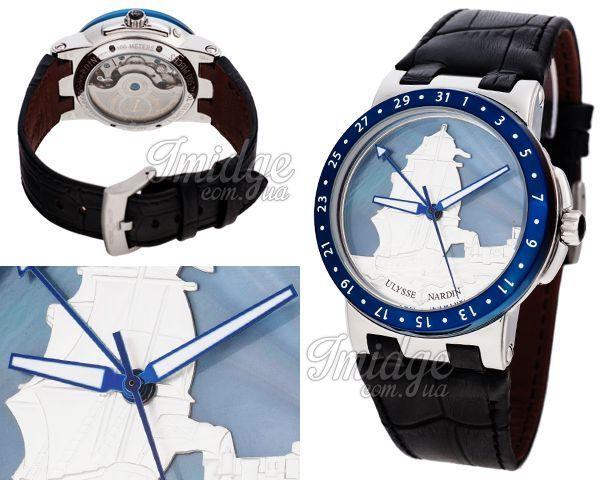 Мужские часы Ulysse Nardin  №MX2190