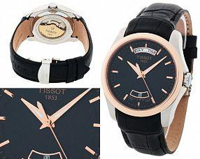 Копия часов Tissot  №MX2470