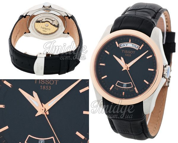 Мужские часы Tissot  №MX2470