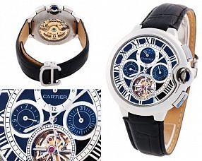 Копия часов Cartier  №N2362