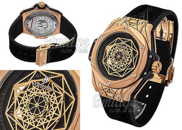 Мужские часы Hublot  №MX3303
