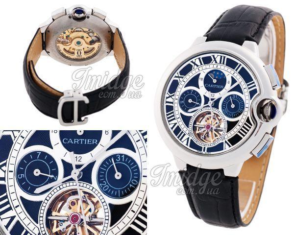 Мужские часы Cartier  №N2362