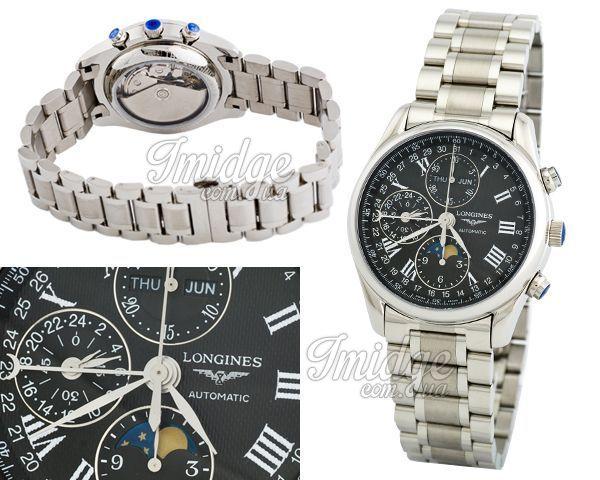 Мужские часы Longines  №MX1084