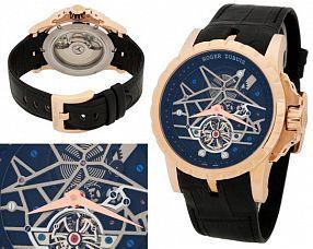 Мужские часы Roger Dubuis  №N2317