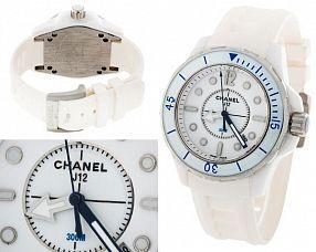 Женские часы Chanel  №N1799