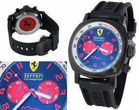 Мужские часы Ferrari  №MX0446