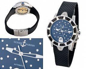 Женские часы Ulysse Nardin  №MX1718