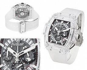 Унисекс часы Hublot  №N2636 (Референс оригинала 601.JX.0120.RT)