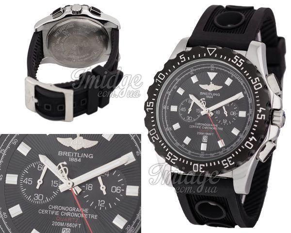 Мужские часы Breitling  №N0927
